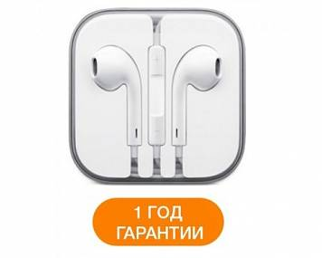 Наушники для iPhone 5 EarPods (оригинал)